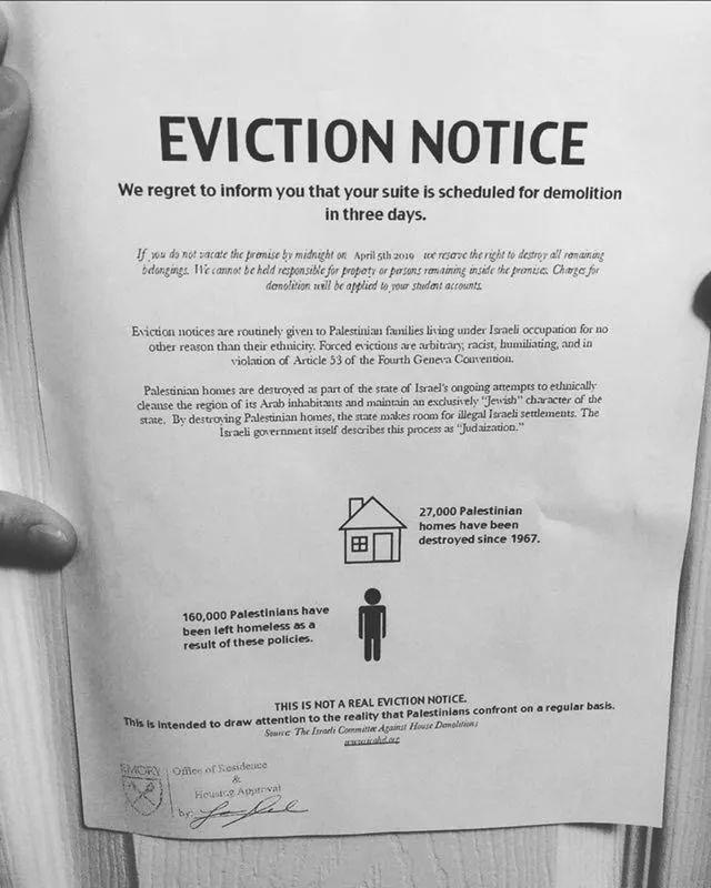 """埃默里大学惊现种族歧视事件,犹太学生门口被贴传单:""""你们被驱逐了!"""""""