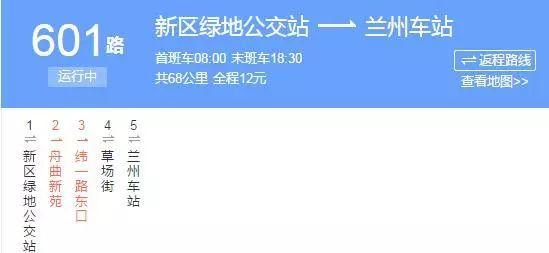 28bbb5d70e7c435b8623e981e4154f5c.jpeg