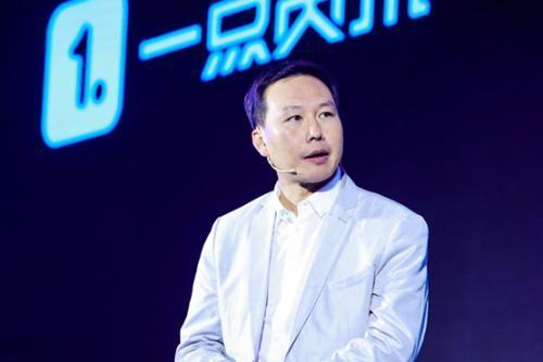 热点丨吴晨光辞任一点资讯总编辑 副总编辑范吉鹏暂代其工作