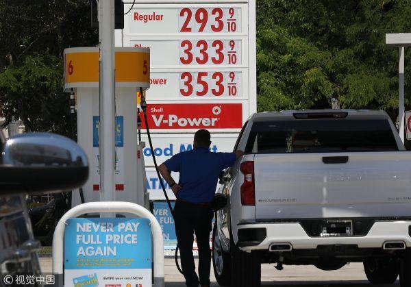 花旗看涨全球油市:特朗普政策是一大变数