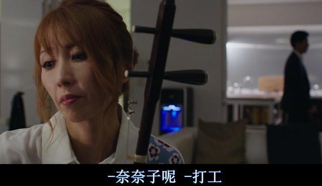 日本宝妈因丈夫有外遇,发帖说想离婚,网友给她支了各种招