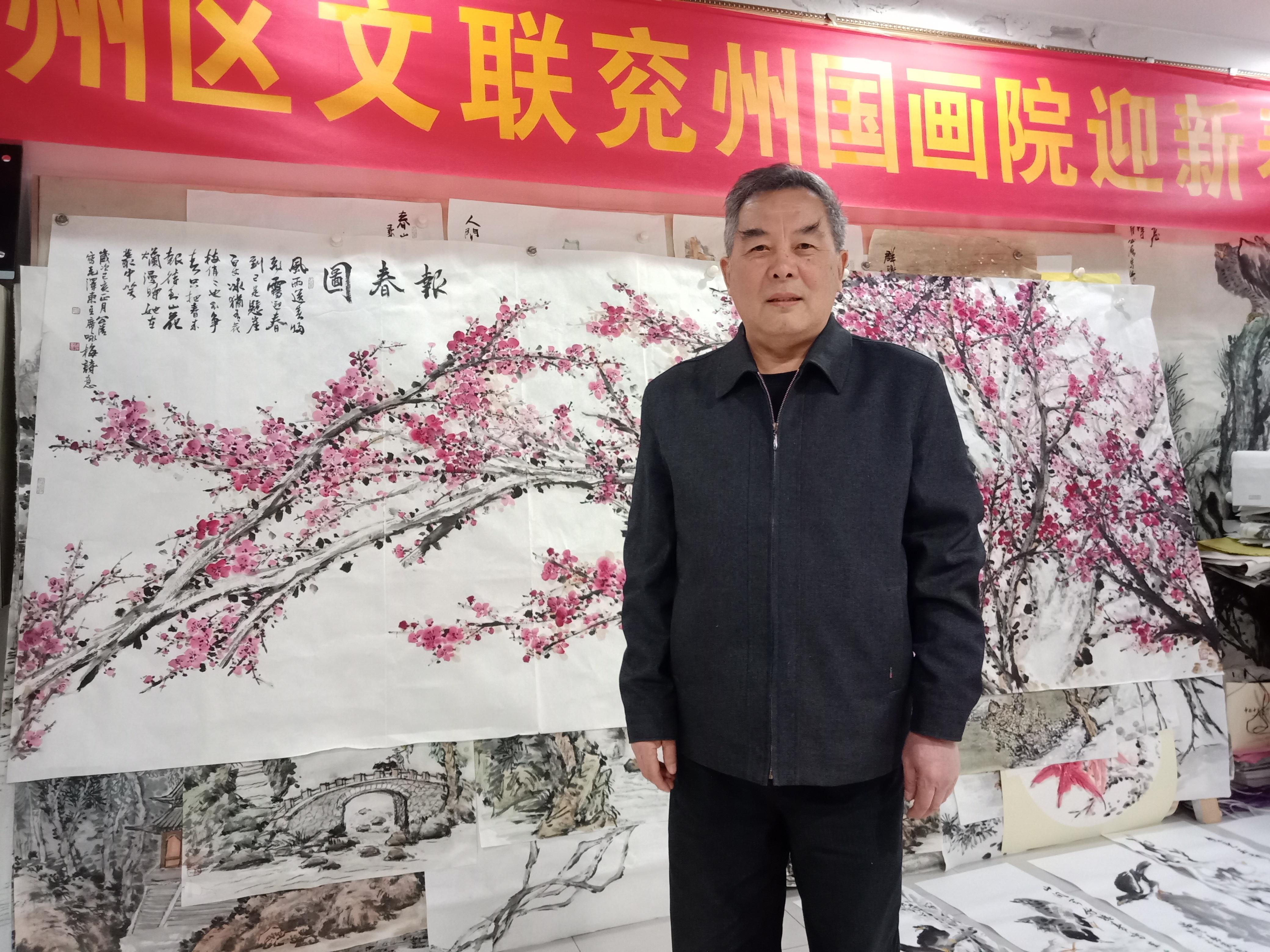 热烈祝贺《淮海书画名家采访行》活动十周年