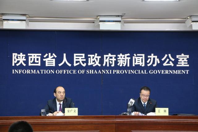 """陕西自由贸易试验区挂牌两周年""""亮成效"""""""