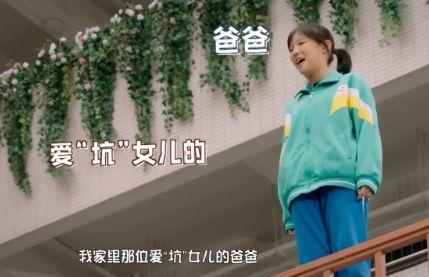 <b>《少年说》一位爸爸被逼当众表演,陈铭一句话点醒无数家长</b>
