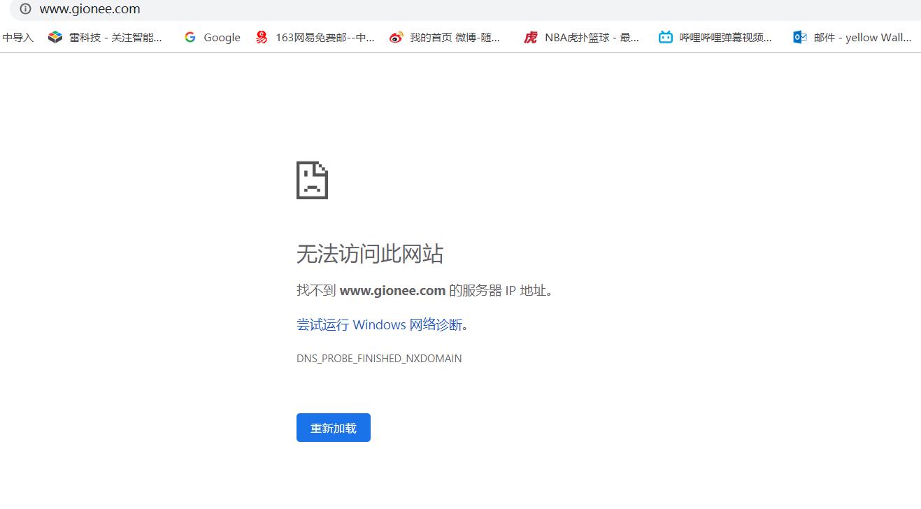 唏嘘!一代枭雄正式落幕:金立手机官网已无法打开