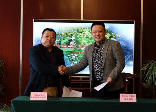 中国长城文旅牵手青州航空 注资15亿打造特色旅游