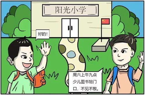日博备用网站