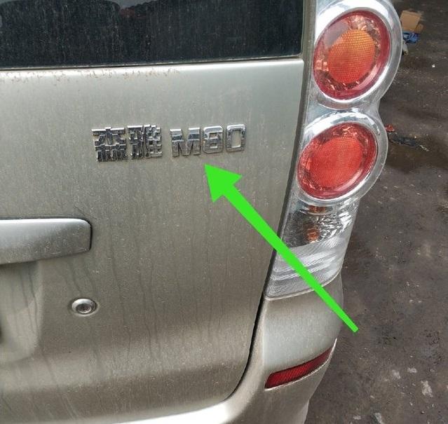 10万公里一汽Xenia发动机震动严重。车主:火花塞需要更换吗?