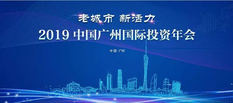 2019年经济热点_上海冲刺2019经济金融考研热点汇