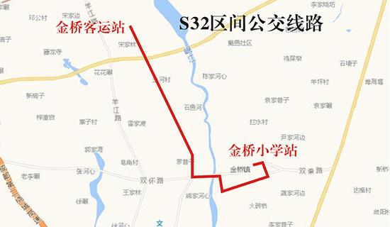 会同县连山村人口_人口普查