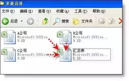 不要再用 Ctrl + C 了,Excel表格汇总有2个超简单方法