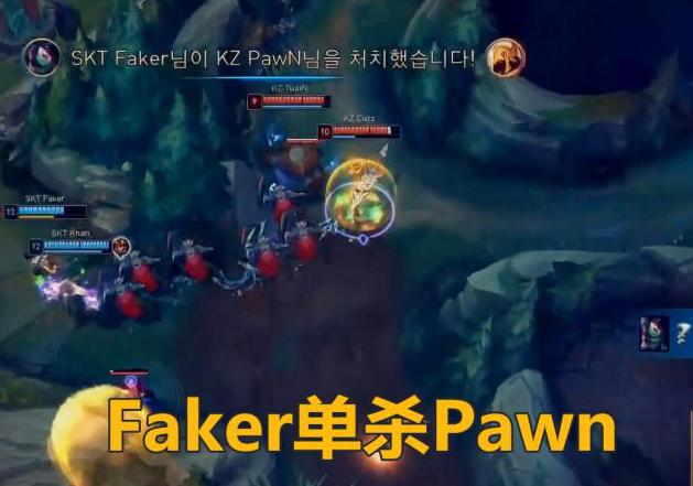 Faker一打四助SKT挺进决赛 网友:只有RNG老了?