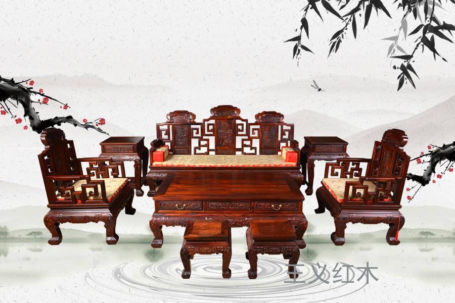 老挝大红酸枝沙发八件套红木家具的定价标准