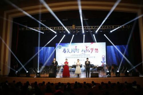与美同行 成就梦想——上海同济大学附属存志学校文化艺术节掠影