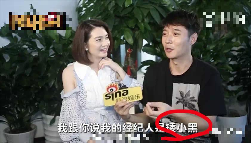 """之前张丹峰和洪欣的采访里,有说过本身的经纪人是""""矮小黑"""",洪欣在一旁笑盈盈的看着他。"""