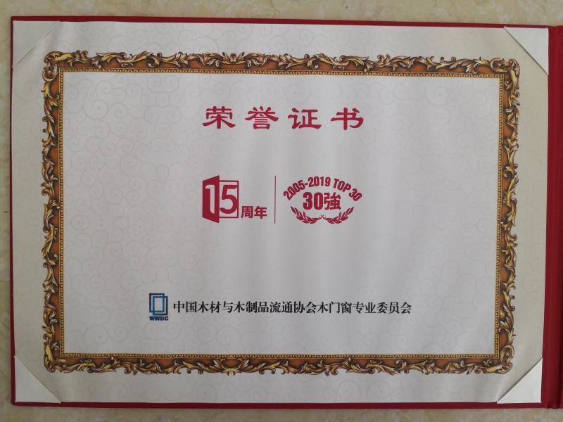 """浙江木门排行_浙江有一个实力市,衢州代管,人口62万,被称为""""中国木门之都"""""""