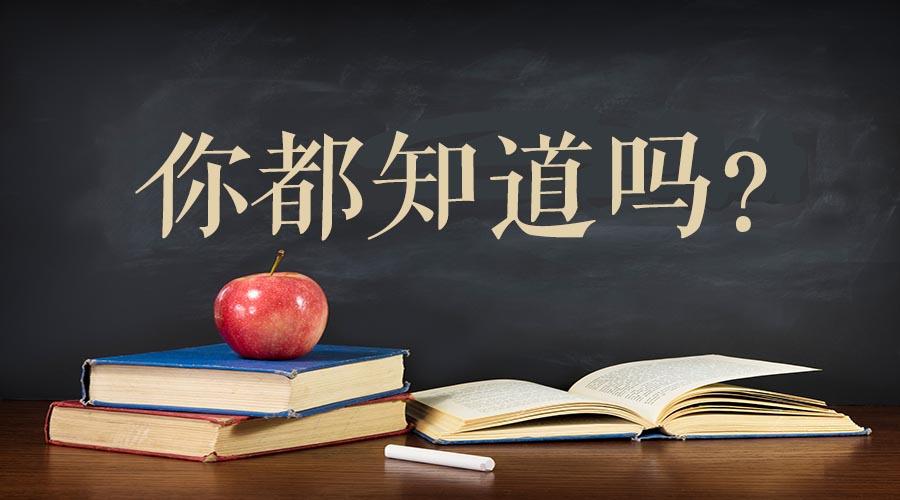 2019公務員省考:報名了不去參加考試,后果是什么?_招聘