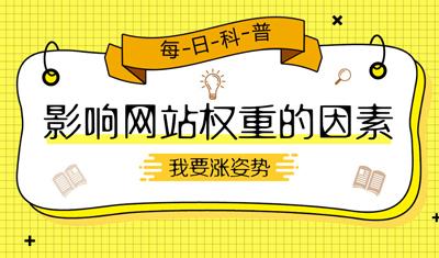 北京网络优化榆林seo优化推广刷seo平台-第1张图片-爱站屋博客
