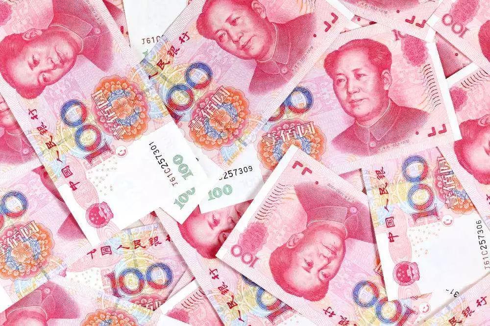 """""""人民币""""的英文缩写,居然不是RMB?!"""