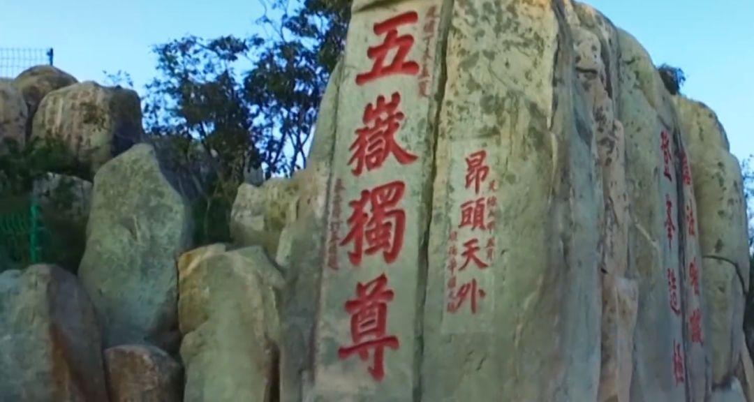 读懂中国的十二时辰,就懂了中国人的一天