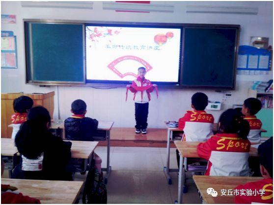 致敬英烈先辈 继承光荣传统 安丘市实验小学开展清明节系列教育活动