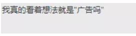 曾经电影咖来蹭电视剧,扮相一言难尽,张震也要晚节不保了? 作者: 来源:扒小妹儿