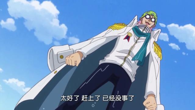 海賊王:路飛成為海賊王還要多久?看看克比的軍銜就知道了!
