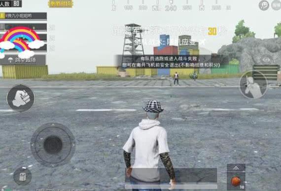 刺激战场:玩家进游戏三次,队友全都逃跑,都是它惹的祸