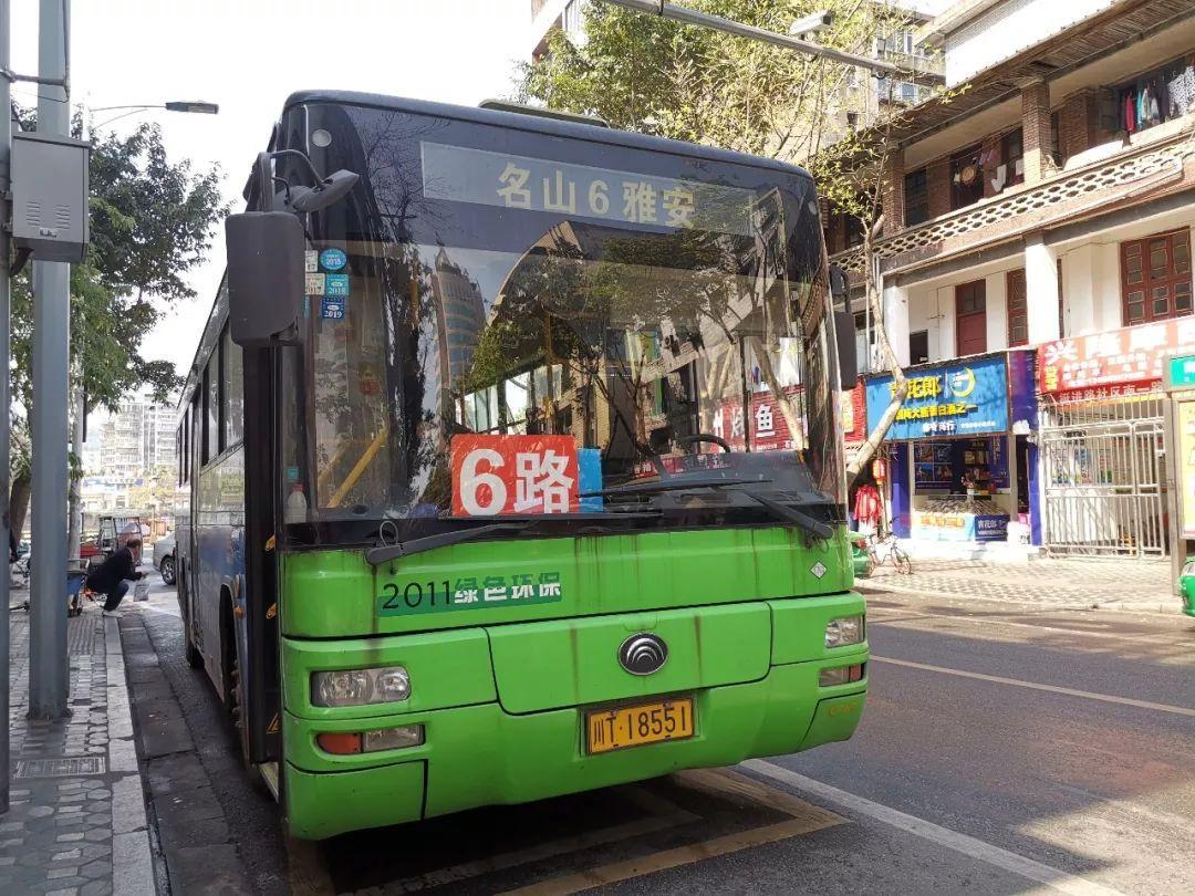 黄石6公交线路_黄石6公交路线查询_客运站