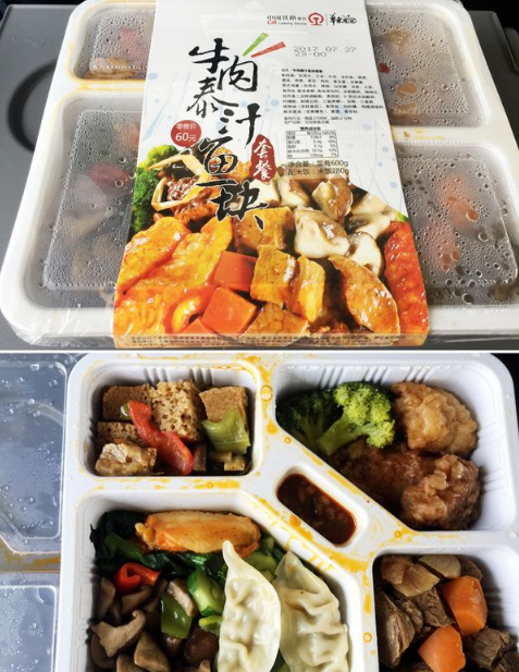 火車上盒飯對比:內地的傷心,日本的傷感情,臺灣的讓人沒法淡定_價格