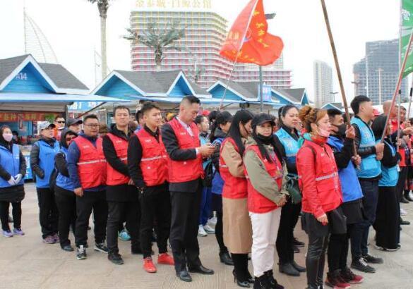 2019中国北方(营口)鲅鱼圈开渔节及海洋环境保护活动启动仪式在山海广场举行