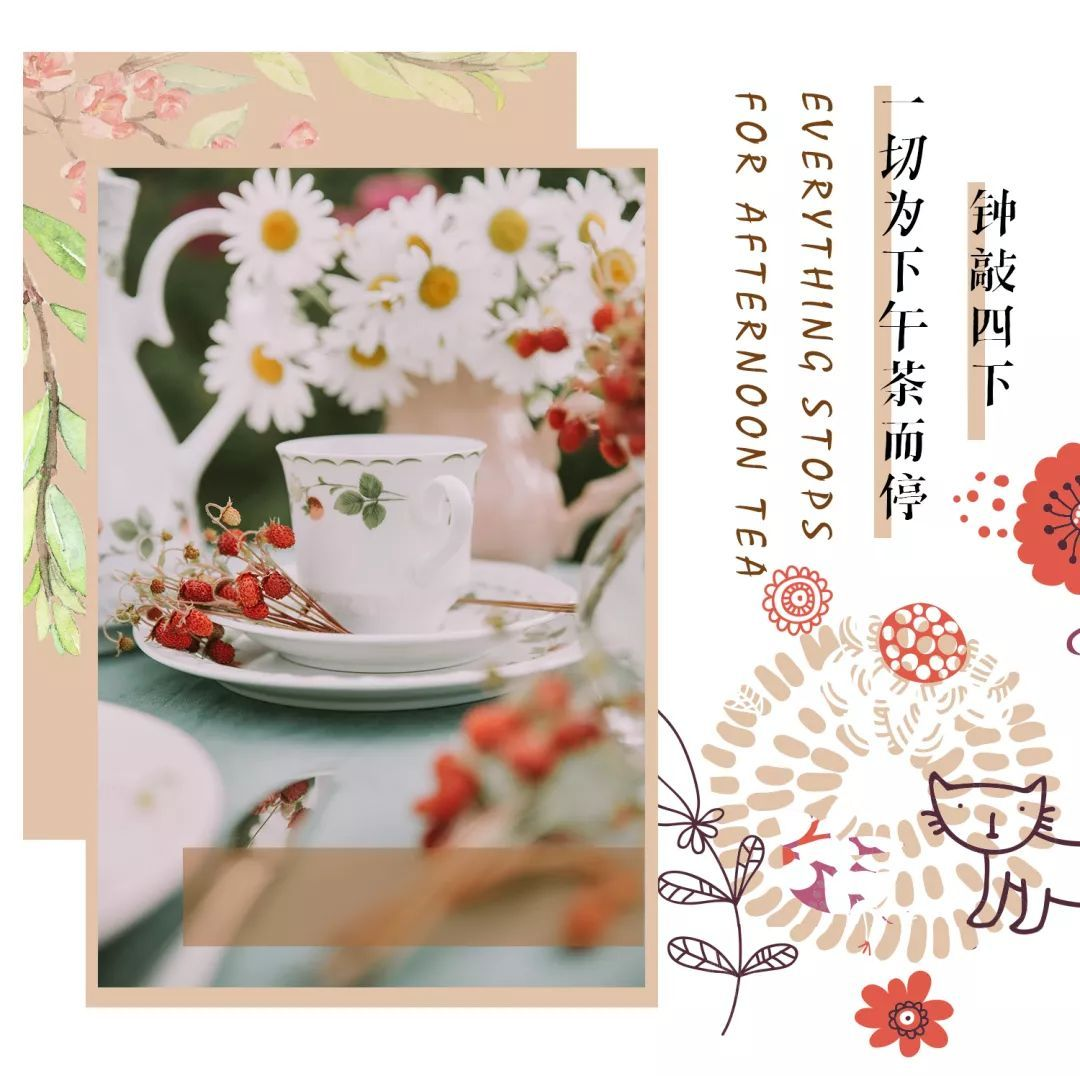 魔都の工作日下午茶拔草清单,去完感觉恋爱了!(图4)