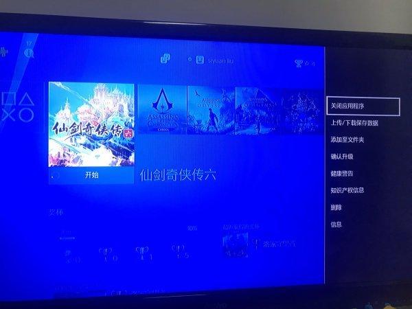 玩家吐槽PS4版《仙剑6》疯狂掉帧 游戏内含恶性BUG