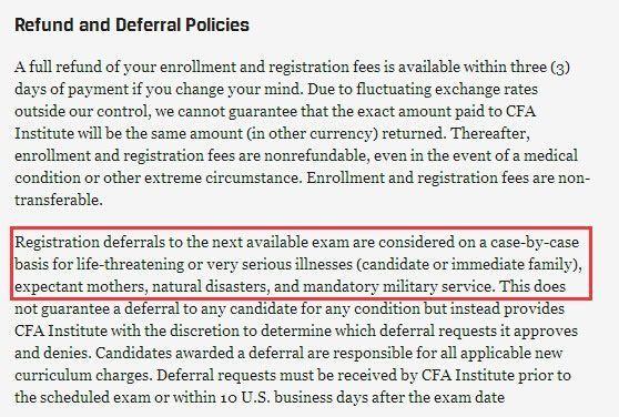 2019年CFA报名延考政策限制