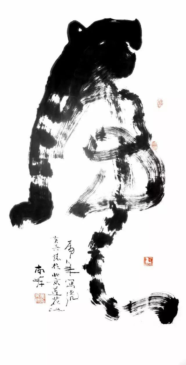 现代名家书法 黄吴怀