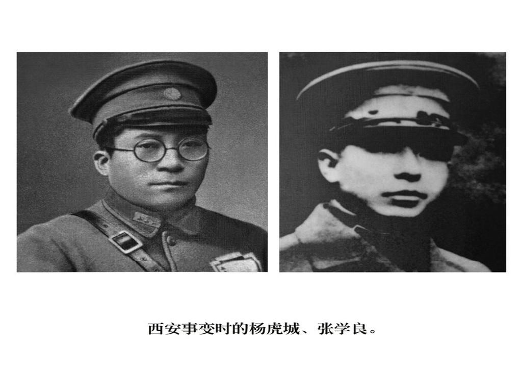 暗殺抗日名將,保密局特務憐憫之心泛濫,下不去手,最終結果如何_楊虎城