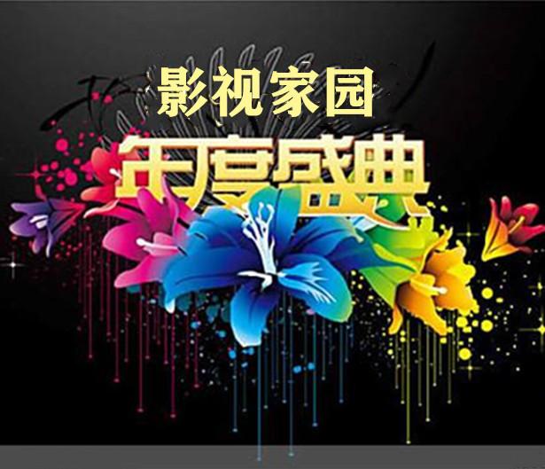 影視家園網創始人徐晨峰:在成就每一個明星夢的同時,也成就自己的夢想_機會