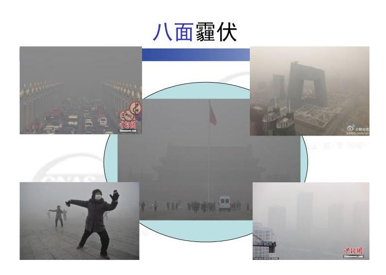 预防|雾霾天,如何健康防护