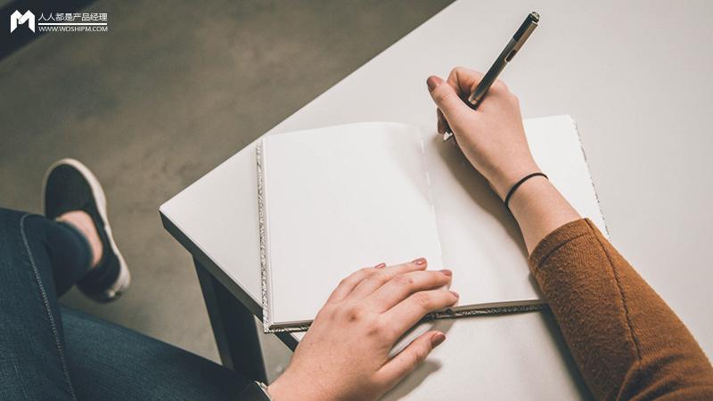 求职必备   如何从新媒体运营的四个维度开启你的新项目?