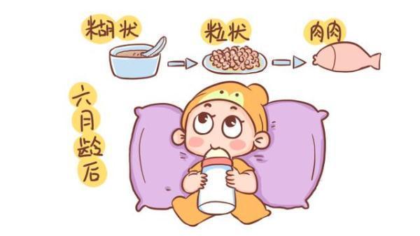 【孕婴知识】宝宝什么时候能吃肉?孕婴指导师:最好不要晚于这个时间,很重要