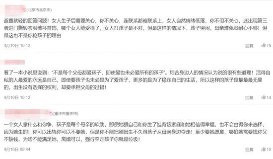 演员周美毅和老公上演夺子罗生门,到底谁在真正爱孩子?(图9)