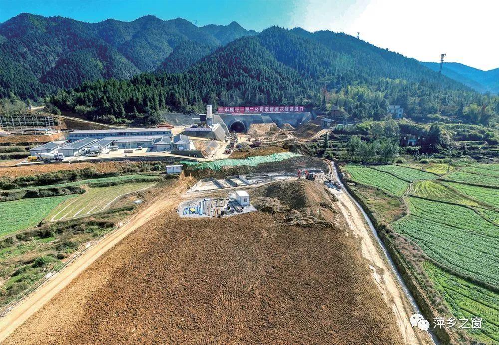 萍莲高速土地、房屋征收进展来了,还有丹井大道最新情况