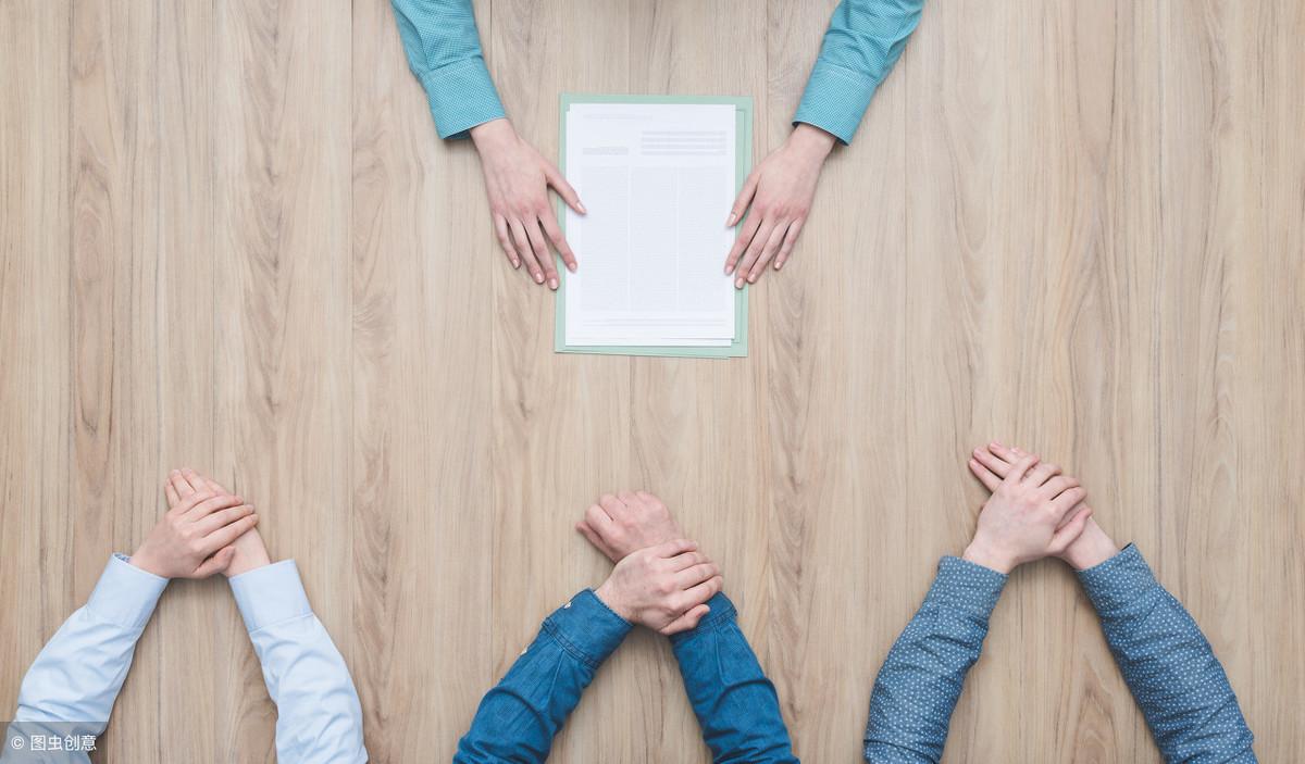 企业招聘看文凭?别让你的学历埋没了你的简历!