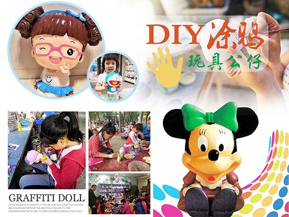 手乐汇告诉您 儿童diy手工坊如何培养孩子的全方面成长图片