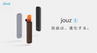 "<b>""开盖""有惊喜!jouz东京发布全球首款翻盖式电子烟jouz S</b>"