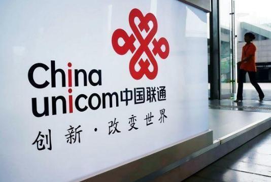 """中国联通""""新卡""""使用权限被确认, 终身免收各种费用, 你怎么看?"""