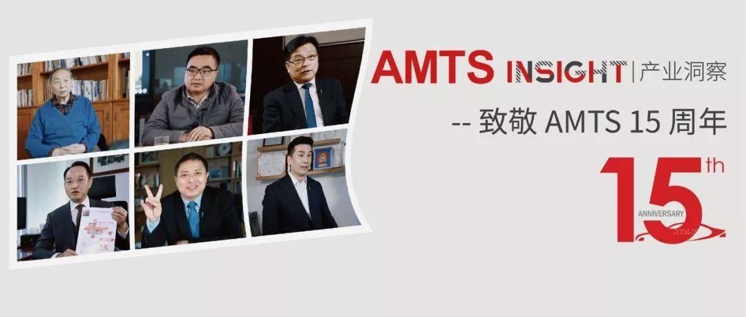 【展会】AMTS 2019:重温时代印记 共话汽车产业未来发展
