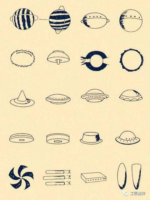 中国外星人ufo事件图片