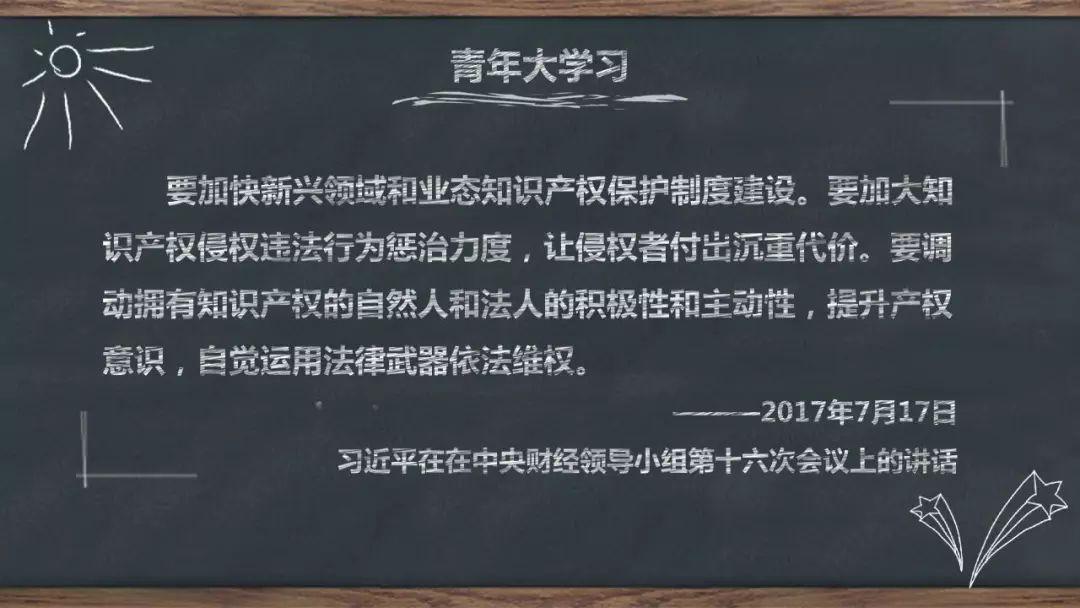 """<b>""""茶颜悦色""""成韩国的了?又一中国品牌遭遇""""商标劫""""?</b>"""