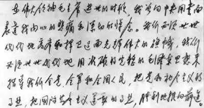潇湘头条五分钟新闻早餐丨4月10日丨星期三(语